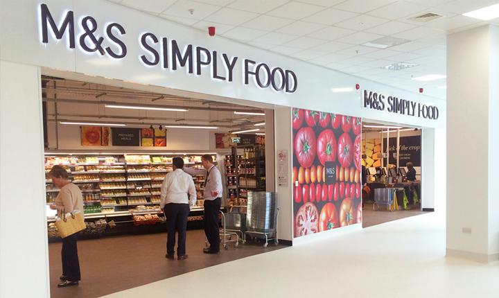 M&S Display Signage Large Format Printing